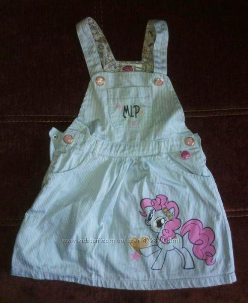 Сарафан My little pony для девочки