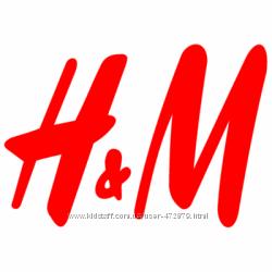 Быстрый выкуп с польского H&M - выгодные условия