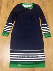 Платье ТМ Леся Украинка р-р 48