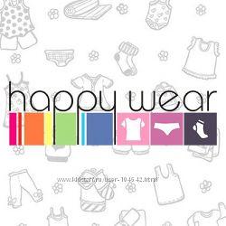 Happywear СП 65 под 15. Собираем заказ.