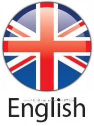 Английский язык по Skype - индивидуальный подход