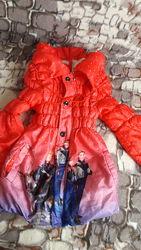Курточка з ельзой 128-134