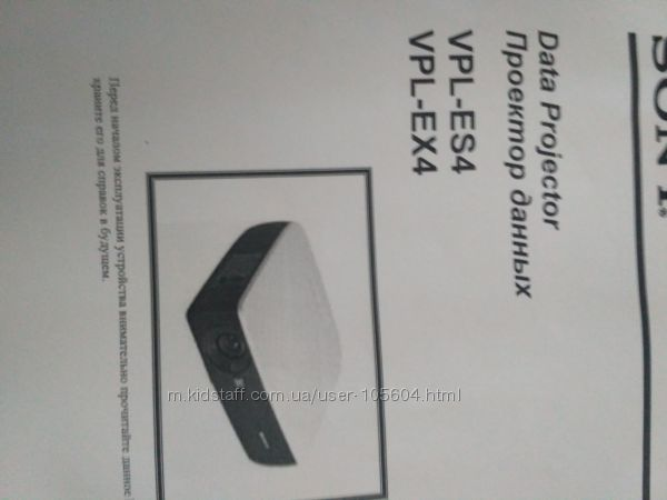 Проектор SONY VPL-ESX4
