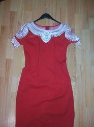Шикарное бандажное платье, S размер