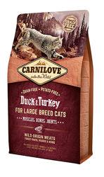 Сухой корм для кошек Carnilove