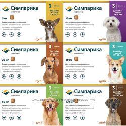 Simparica Симпарика Таблетки от блох и клещей для собак весом