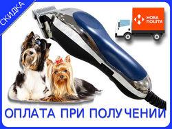 Kemei RFJZ 805 Новая машинка для стрижки и груминга кошек и собак