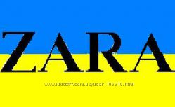 ZARA MANGO MASSIMO DUTTI BERSHKA P&B STRADIVARIUS Украина