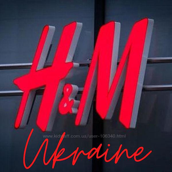 H&M ZARA MASSIMO DUTTI BERSHKA P&B STRADIVARIUS Украина без шипа и веса