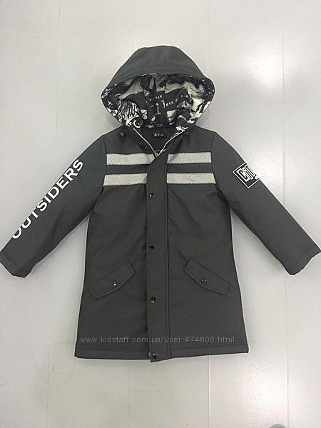 Куртка плащ деми осень Street Gang 134, 140 см