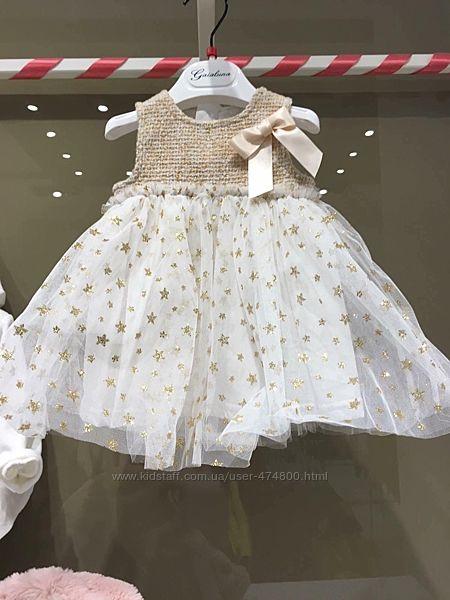 Платье Gaialuna 98-122