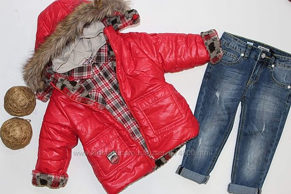 Куртка осень Boboli Испания 98, 104 см