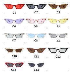 Солнцезащитные пластиковые очки-лисички