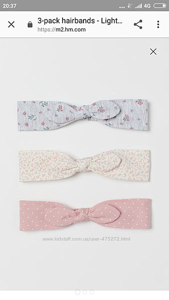 Красивые эластичные повязки на голову H&M
