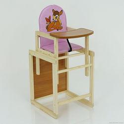 Стульчик для кормления деревянный Мася , стульчик-трансформер для кормлен