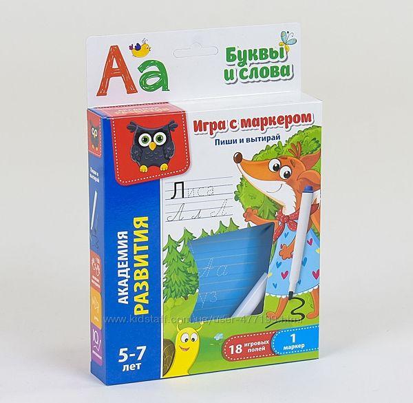 Пиши и вытирай Буквы рус. - VT 5010-03 Vladi Toys , обучающие карточки,
