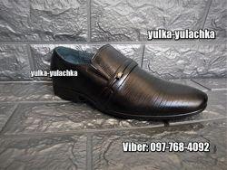 Кожаные туфли классические школьные