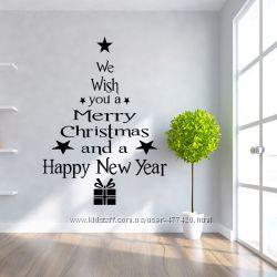 Стикер новогодний