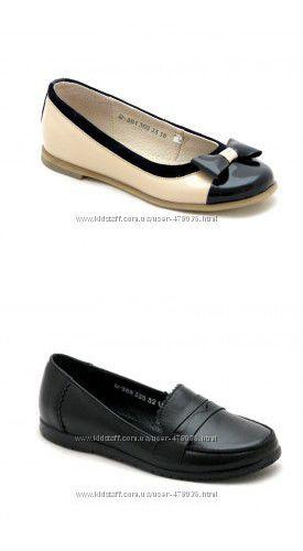 Модные школьные туфли Мальвы модель 369 и 361