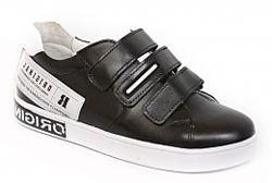 СП детская обувь Каприз без сбора ростовок, более 1000 отзывов