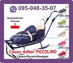 Санки с ручкой и конвертом Adbor PICCOLINO