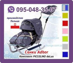 Санки Adbor Piccolino DeLux все включено 6 расцветок