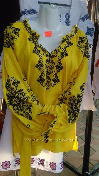 Вышиванка женская машинная вышивка