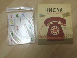 Развивающий набор по математике для детей