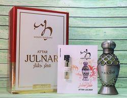 Арабские элитные масла Wasam Badami by Hemani пробник