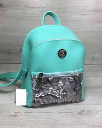 Молодежные рюкзаки с паетками