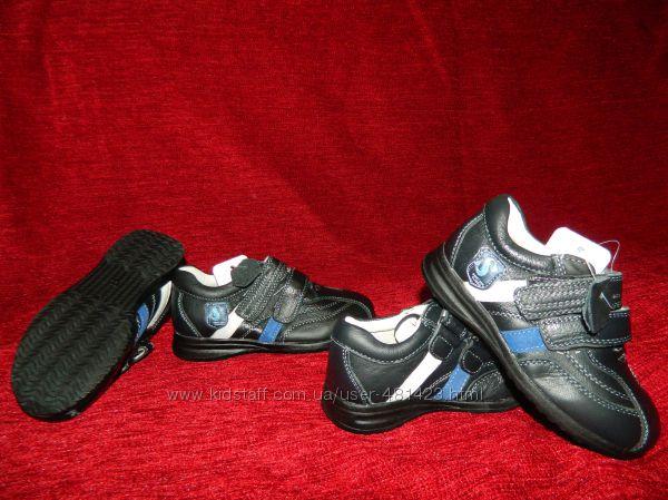 Кожаные демисезонные туфли, новые р. 26, 27, 28