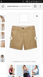 Новые шорты Некст 12 размер
