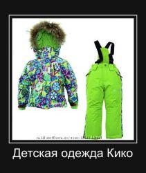 Зимний комплект BILEMI, Кико, термокостюмы Скорпионс девочкам на тинсулейте