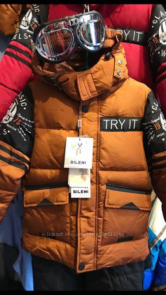 Зимние комплекты Билеми, Кико на тинсулейте. Зима 2020