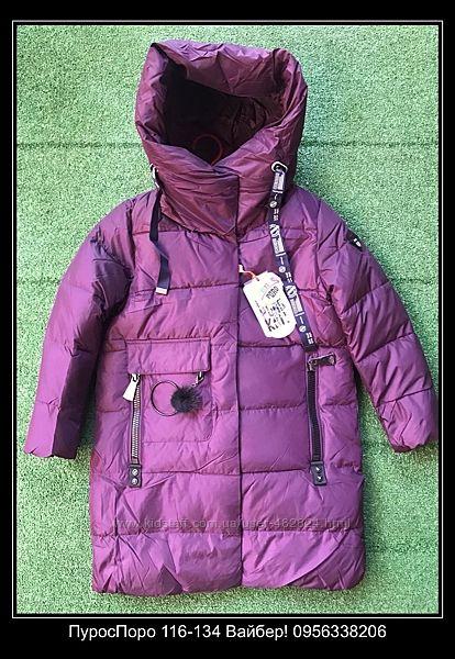 Новое Зимнее пальто для девочки с натуральной опушкой на Тинсулейте.