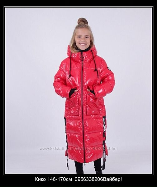 Зимнее пальто Кико 5706,5755 для девочки с натуральной опушкой. Зима 2020