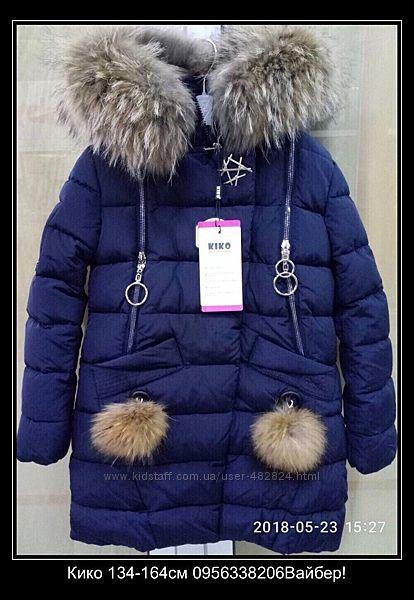 Зимняя куртка Кико 4901 и пальто Анеруно на тинсулейте. Зима 2021