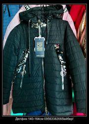 Куртка 140-164