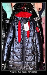 Пальто Анеруно 170