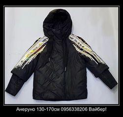 Куртка Анеруно