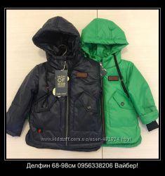 Демисезонная куртка на мальчиков. Весна-осень 2019