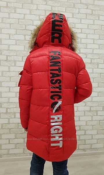 Зимние куртки Кико, Донило и Анеруно 130-170см на тинсулейте. Китай. 2020