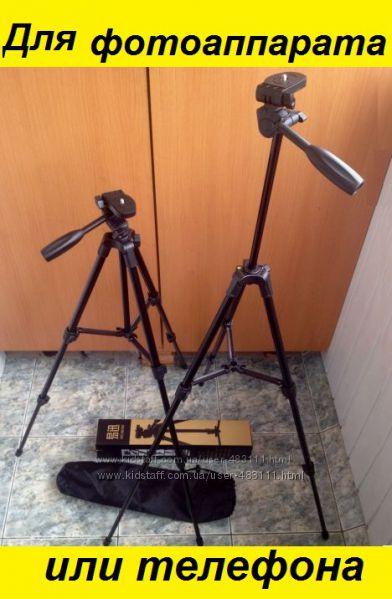 Отзывы. Фото Штатив 43-124 см универсальный для фотоаппарата, телефона А508