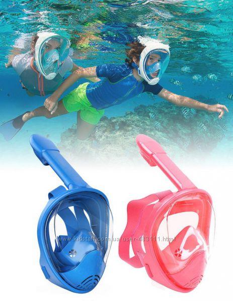 Детская панорамная маска Free Breath XS-S , Дитяча маска для снорклінга