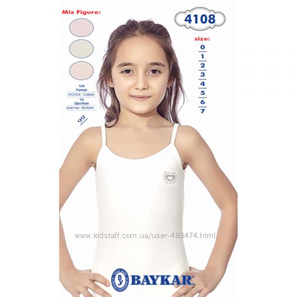 Майки для девочек Baykar