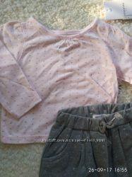 Комплект штаники и реглан Reserved
