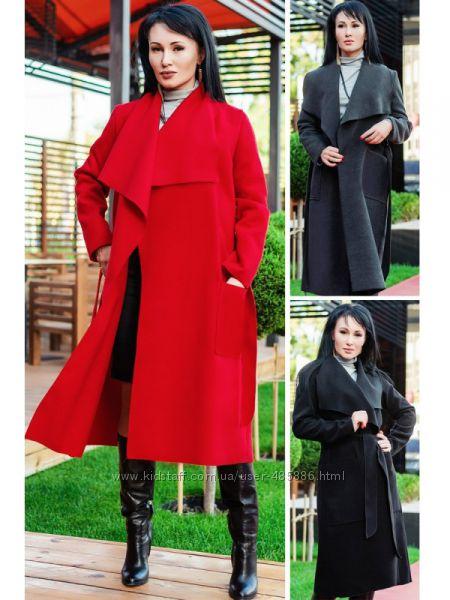 Женское пальто Барселона