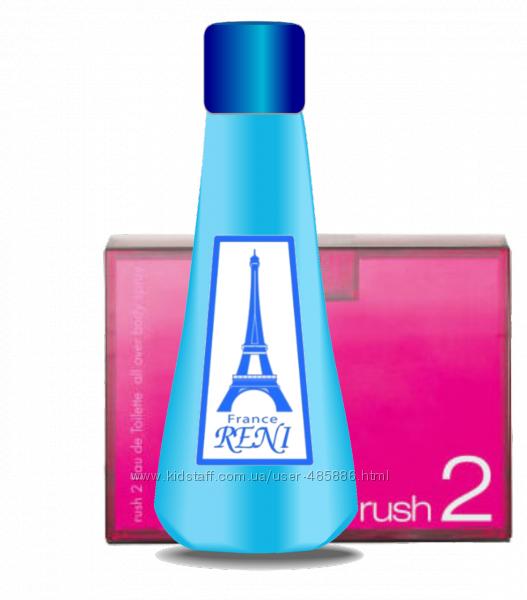 Духи на разлив наливная парфюмерия Reni аромат 306 версия Gucci Rush 2