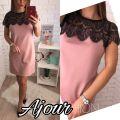 Платье  мод. 038