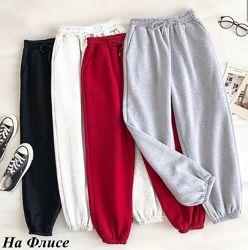 Базовые штаны Утеплённые Мод.485